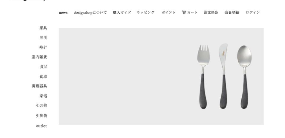 designshop