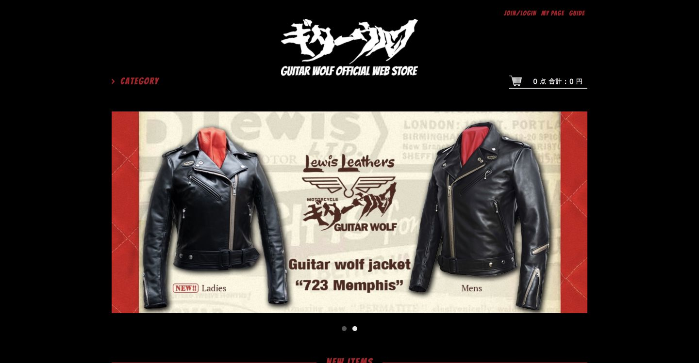 GUITAR WOLF OFFICIAL WEB STORE