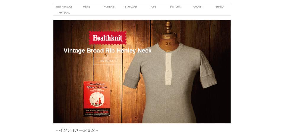 ヘルスニットの公式通販サイト │ Healthknit Online Shop