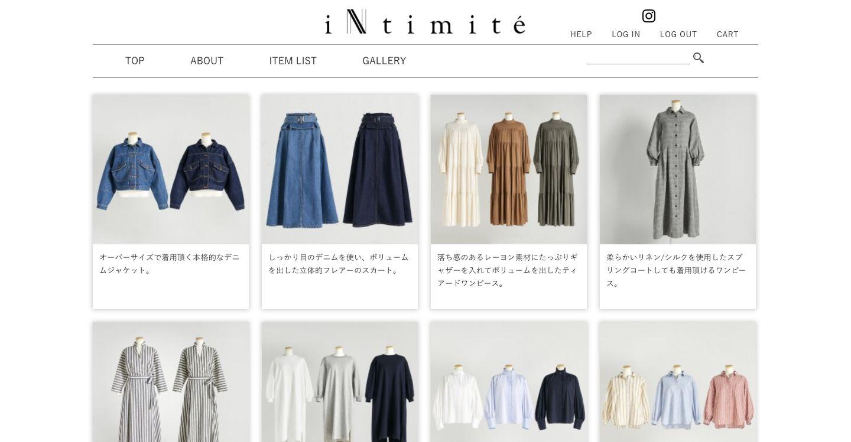 iNtimite(アンティミテ)