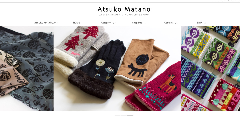 Atsuko Matano 公式オンラインショップ