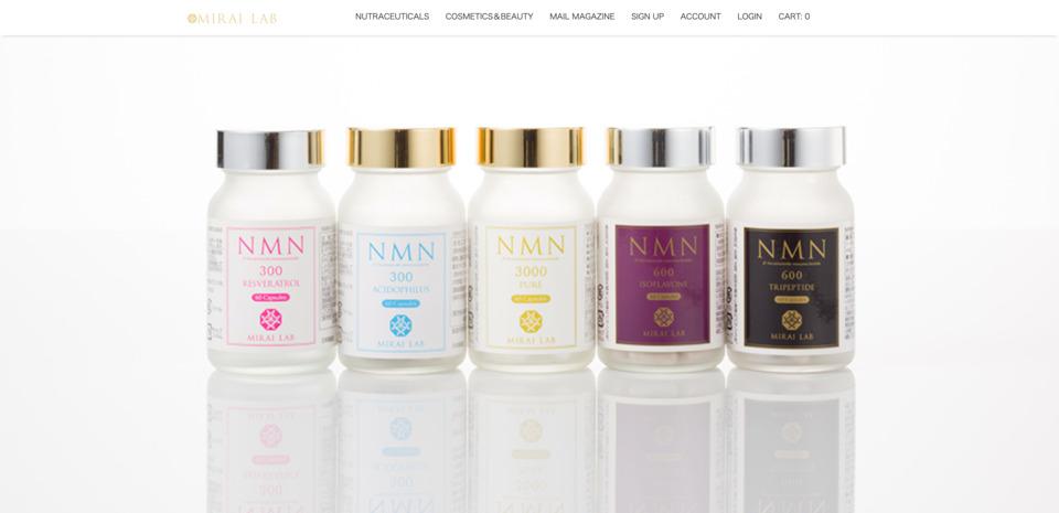 今話題のNMNサプリメント | ミライラボ公式オンラインショップ | 新興和製薬株式会社