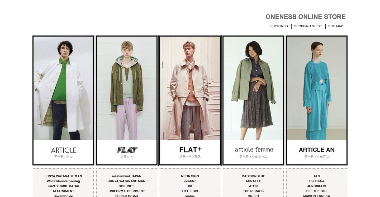 Oneness online store