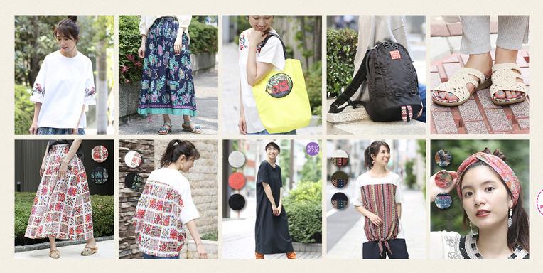 チチカカ公式通販|エスニック&アジアン ファッションと雑貨