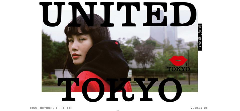 UNITED TOKYO ONLINE STORE