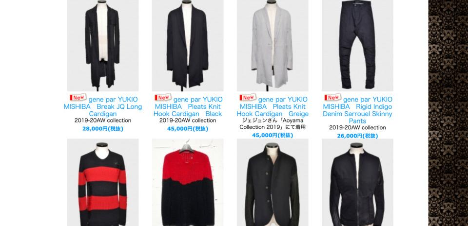 ファッションブランドセレクトショップ 原宿VILLAGE | VILLAGE online shop